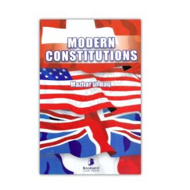 modern contitutions by mazhar ul haq - bookland
