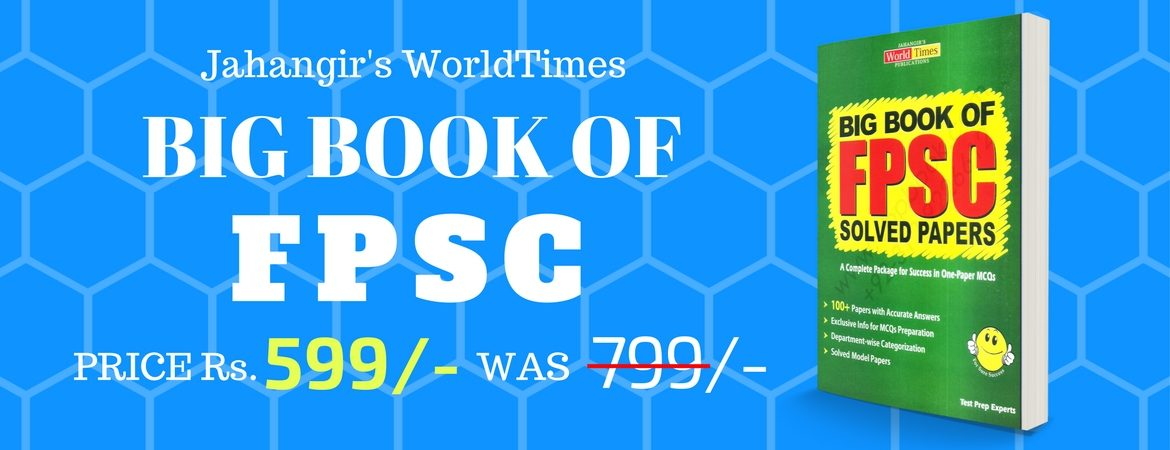 big book of fpsc jahangir worldtimes