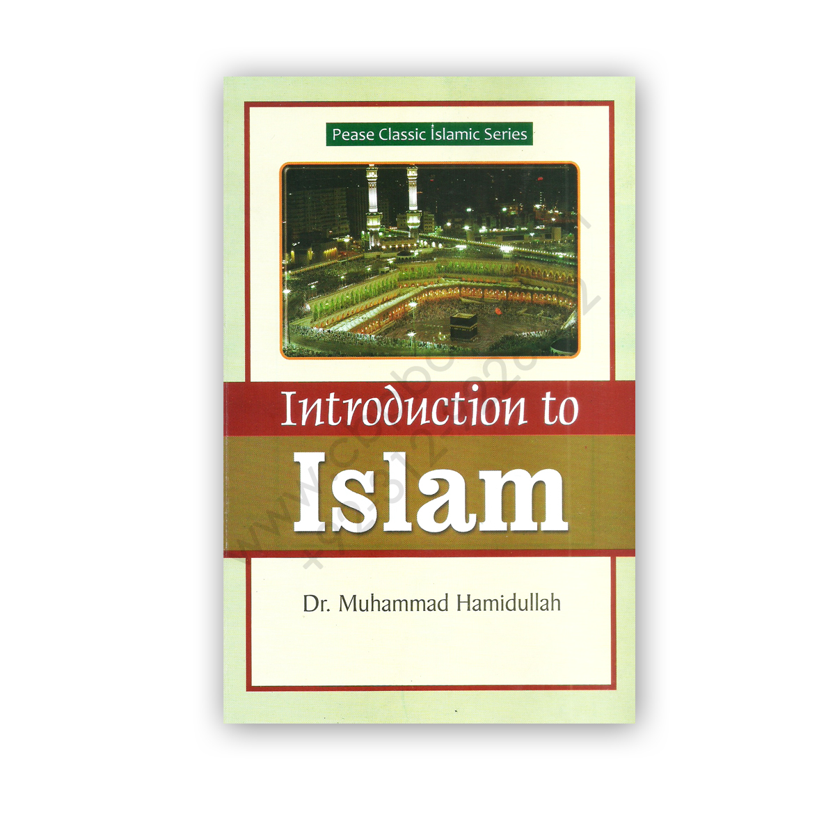 introduction to islam by dr muhmmad hamidullah