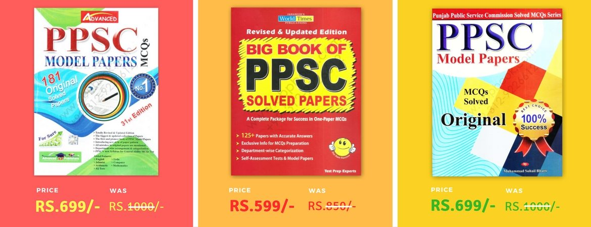 ppsc model papers solved original papers
