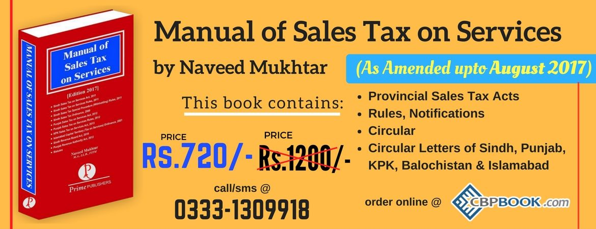 manual of sales tax on services august 2017 by naveed mukhtar poster