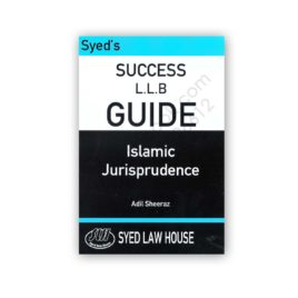 syeds success llb guide islamic jurisprudence adil sheeraz