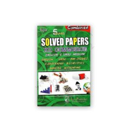 5 YEARS SOLVED PAPERS For XI Commerce Combined - IQRA Publishers