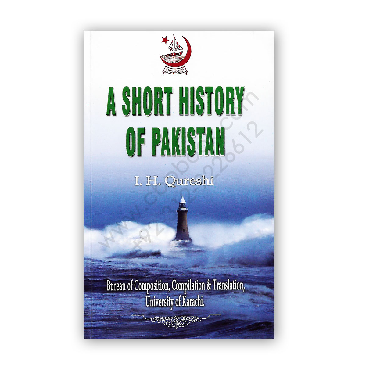 A Short History Of Pakistan By I H Qureshi Books One To Four