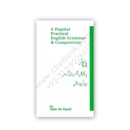 a popular practical english grammar & composition by tahir rali