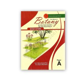 text book of botany paper a for bsc & bs by prof iftikhar ahmad khan - mi