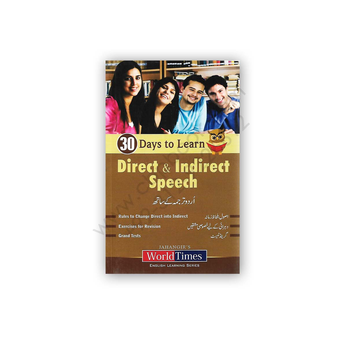 30 days to learn direct & indirect speech - jahangirs worldtimes