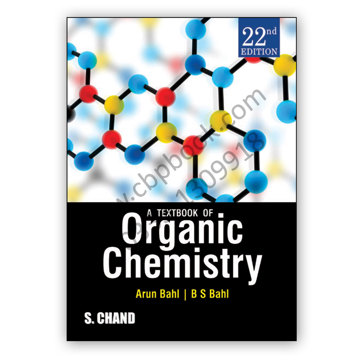 a textbook of organic chemistry arun bahl & b s bahl 22nd edition - s chand