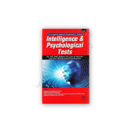 ilmi intelligence and psychological tests complete guide