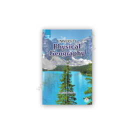 University Physical Geography For BA, BSc By M Iftikhar Akram Ch - ILMI
