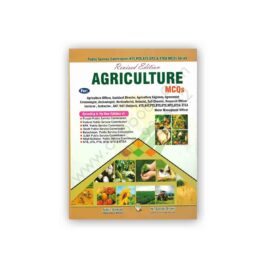 Agriculture MCQs By Nasir Ahmed and M Sohail Bhatti - Bhatti Sons