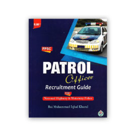 ILMI FPSC PATROL OFFICER Recruitment Guide By M Iqbal Kharal