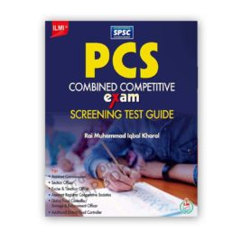 ILMI SPSC PCS Combined Screening Test Guide by Rai M. Iqbal Kharal
