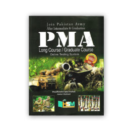 pma long course by zahid iqbal khattak & aamer shahzad - hsm