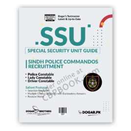 Special Security Unit – SSU Book by Dogar Brothers