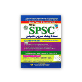 SPSC SOLVED PAPERS Original + Model Papers By M Sohail Bhatti - Bhatti Sons