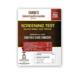 c.c.e. screening test solved model test papers 2018 - faridi