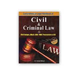 comprehensive handbook of civil & criminal law by m sohail bhatti