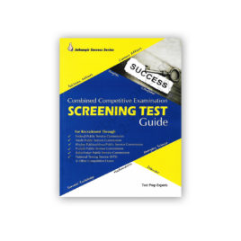 jwt combined competitive examination screening test guide