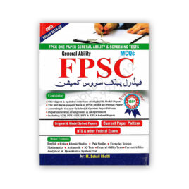 mcqs fpsc original & model solved papers 40th edition by m sohail bhatti