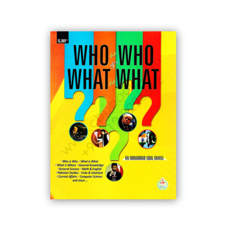 who is who & waht is what 2018 by rai m iqbal kharal - ilmi kitab khana