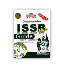 comprehensive issb tests guide (english-urdu) - dogar publisher