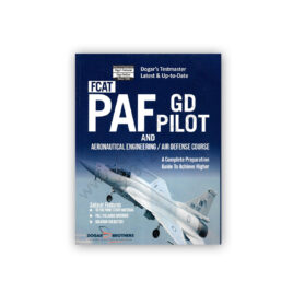 Dogar's Testmaster FCAT PAF GD PILOT Aeronautical Engineering - Dogar Brother