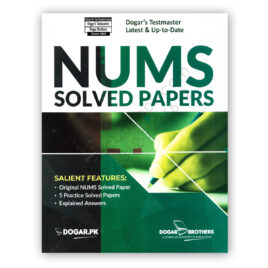 NUMS Solved Papers Dogar Brother