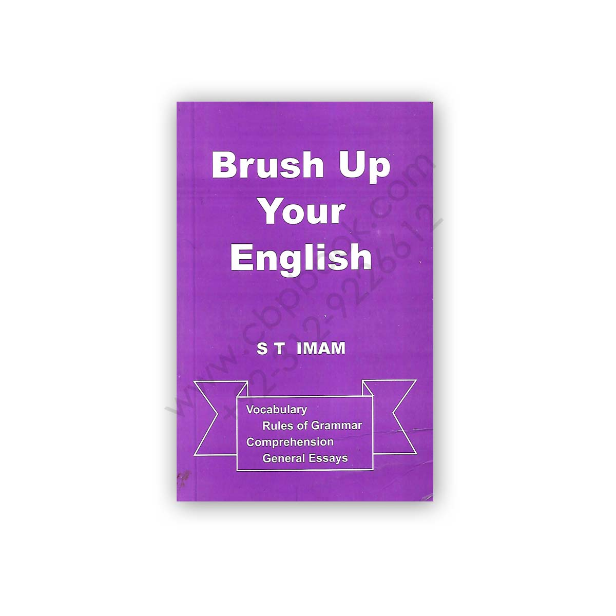 Brush Up Your English By S T Imam (Vocabulary, Grammar