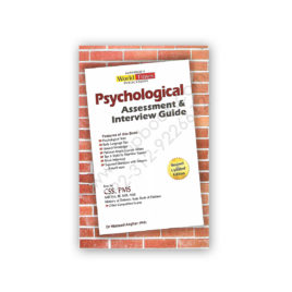 jwt psychological assessment & interview guide by dr waheed asghar