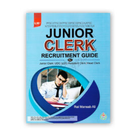 Junior CLERK Recruitment Guide By Rai Mansab Ali - ILMI Kitab Khana
