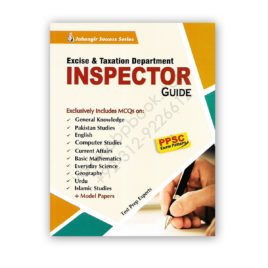 excise & taxation department inspector guide - jahangir worldtimes
