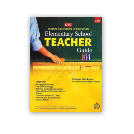 ots elementary school teacher guide bps 14 by arifa kausar - ilmi
