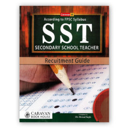 caravan fpsc secondary school teacher sst recruitment guide by ch ahmad najib
