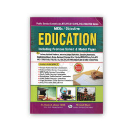 EDUCATION MCQs By Dr Rasheed Ahmad Shibli & M Sohail Bhatti - Bhatti Sons