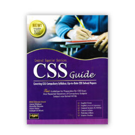 CSS GUIDE 2021 Covering CSS Compulsory Syllabus, CSS Soved Papers - HSM