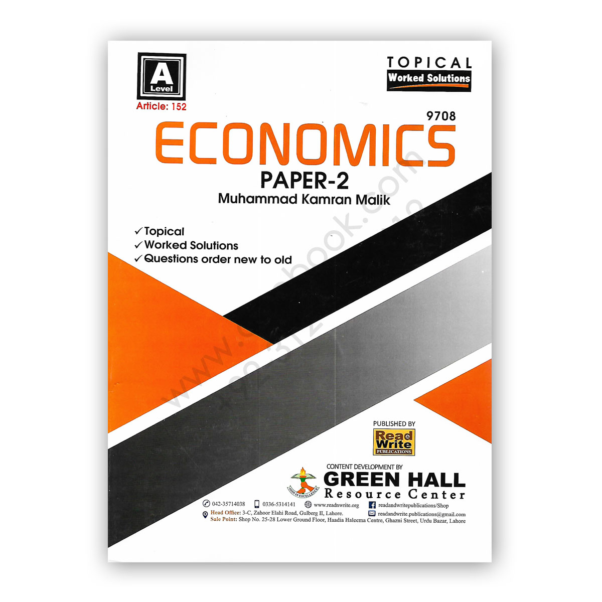a level economics paper 2 topical solved (art#152) by m kamran malik - green hall