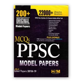 mcqs ppsc original model papers 2019 june edition by aamer shahzad - hsm