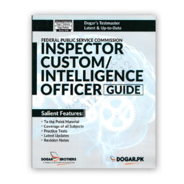 inspector customs intelligence dogar brother