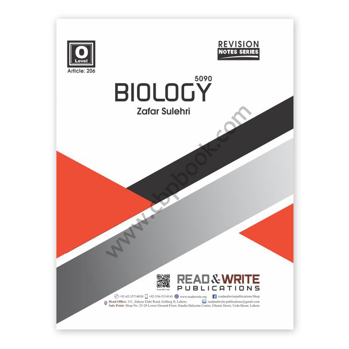 o level biology revision notes (art#206) by zafar sulehri - read & write