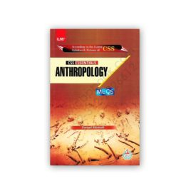 css essentials anthropology mcqs by rai m iqbal kharal - ilmi kitab khana