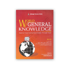 World GENERAL KNOWLEDGE 2021 By Abdul Rasheed - Jahangir WorldTimes