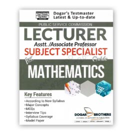 lecturer subject specialist guide for mathematics - dogar brother