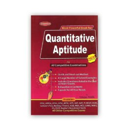 most powerful book for quantitative aptitude by attique malik - ah