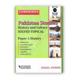 o level pakistan studies history solved topical (2006-2018) - students resource