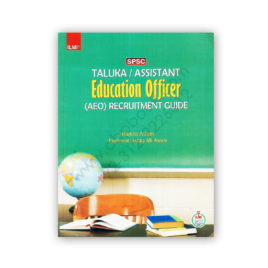 spsc taluka assistant education officer (aeo) guide - ilmi kitab khana