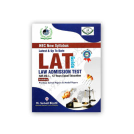 HEC LAT Law Admission Test Guide Degree Program By M Sohail Bhatti
