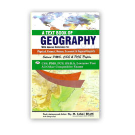 a text book of geography by prof m aslam & m sohail bhatti