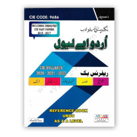 as & a level urdu adab reference book by sayyeda yasmin nighat shah - ayaan