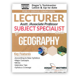 lecturer subject specialist guide for geography - dogar brother
